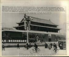 1971 Press Photo Portrait of Mao Tse-tung, Gate of Heavenly Peace, Peking, China
