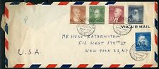 GERMANY COMMERCIAL COVER MANNHEIM 27.11.52 TO NEW  YORK SCOTT#B327/30 & #669