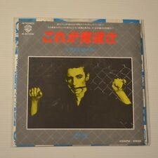 "ALICE COOPER - CLONES  - 1980 JAPAN 7"" SINGLE PROMO COPY"