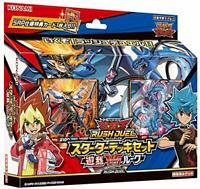 BOX Yu-Gi-Oh Rush Duel Deck Mod Pack Super Speed Rush Road!