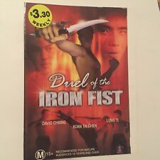 Duel of the Iron Fist DVD - exrental disk only no case