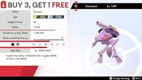 ✨ Genesect ✨ Mythical Legendary Pokemon Sword and Shield 6IV Pokémon
