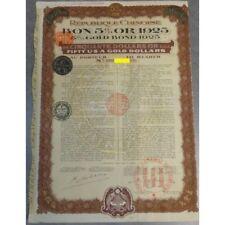 China, 1925 Chinese Republic 5% Gold Bond, $50 USA Gold Dollars, BOXER LOAN