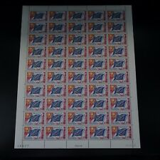 FEUILLE SHEET TIMBRE DE SERVICE EUROPE N°47 x50 NEUF ** LUXE MNH COTE 100€