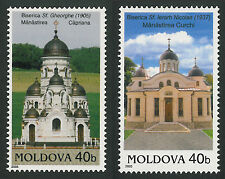 Moldova 2005 Church Monastery Architecture 2 MNH stamps