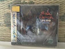 Kyukyoku Tiger II 2 Plus Japan Sega Saturn SS Brand NEW!