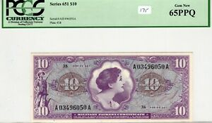 Military Payment Certificate 10 Dollars Series 651 PCGS Currency Gem New 65 PPQ