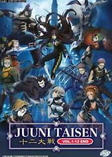 JUUNI TAISEN ( VOL. 1-12 END ) ENGLISH DUBBED  SHIP FROM USA