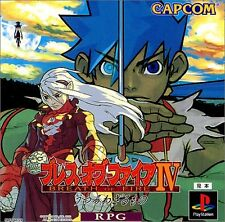 PS1 Breath of Fire IV 4 Japan PS PlayStation 1 F/S