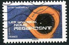 TIMBRE FRANCE AUTOADHESIF OBLITERE N° 1158 / LES ANIMAUX NOUS REGARDE / ARA