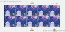 EUROPA CEPT 2009 ASTRONOMIE - ARMENIEN ARMENIA 662 KLEINBOGEN **