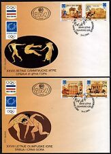 4560 Serbia and Montenegro 2004 Olympic Games Athens FDC