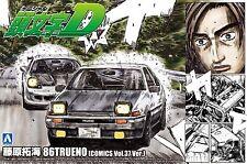 Initial D 1-24 006 Takumi Fujiwara Ae86 Sprinter Trueno Vol 37 Final Aoshima New