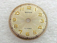 Volna Vostok ChChZ 22 jewels Dial Watch-face New for Vintage Russian Men's Watch