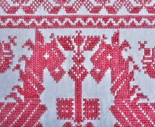ANTIQUE 19th CENTURY MOROCCAN? GREEK? RUSSIAN? EMBROIDERY TEXTILE HORSES