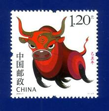 China 2009-1 Year of the Ox Stamp MNH !