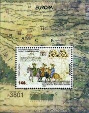 MACEDONIA NORTH 2020 EUROPA - ANCIENT POSTAL ROUTES MS MNH