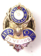 Antique Vintage 10k Gold Enamel Elks Fraternal Order Lapel Pin 21 Years #N962