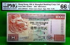 MONEY HONG KONG 1000 DOLLARS 2002 HK & SHANGHAI BANKING CORP. LTD UNC PICK #206b