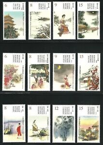 TAIWAN 2018, 19, 20 CLASSICAL CHINESE POETRY POSTAGE STAMPS 3 SET OF 4 - MNH