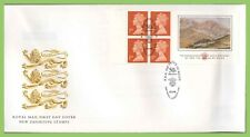 G.B. 1998 P.O.W. booklet stamps Royal Mail First Day Cover, The Mall