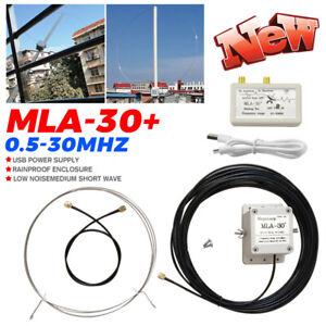 Ring MLA-30+ Loop Active Receiving Antenna 100kHz-30MHz For Shortwave Radio SW