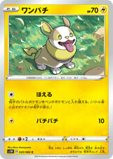 Japanese Pokemon card s1w Sword Expansion Card 020/060 yamper voldi C