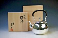 Japanese sterling silver hammered finish Ginbin teapot kettle 1250ml 668g