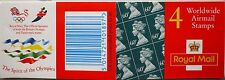 1996 Walsall 4 x 60p Barcode Booklet SG Catalogue No GQ4 Olympic Logo Cyl PaneW1