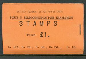 Solomon Islands 1960 QEII £1 booklet (stapled right) superb MNH. SG SB4.