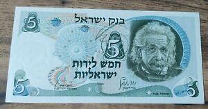 Israel 5 Lirot 1968  Albert Einstein RED Serial Number Unc