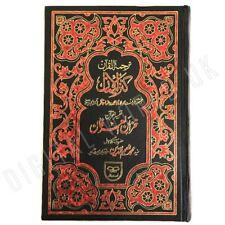 Kanzul Iman The Holy Quran Urdu Translation Large 12 Lines Ahmad Brailvi 29x19cm