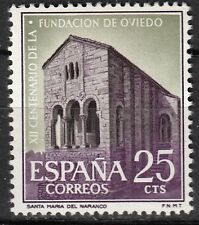 TIMBRE ESPAGNE  NEUF N° 1067 **  OVIEDO / ASTURIES SAINT MARIE DE NARANCO