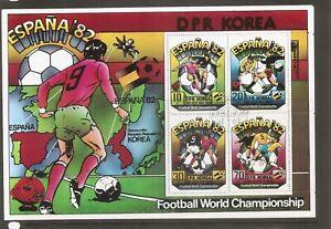 Korea SC # 2025a Soccer World Championship . Spain'82 . MNH