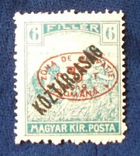 Hungary/First Debrecen Issue SC# 2N37 MH