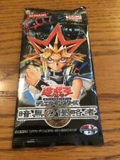 Konami YU-GI-OH Japanese Dark World Threat Sealed Booster Pack