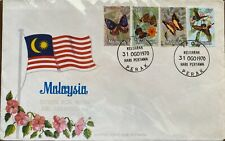 Malaysia 1970 National High Values Butterflies I Definitive  FDC