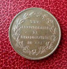 Belgique - Léopold Ier  Superbe 5 centimes 1856 cuivre Commémorative 1831-56 (2)