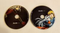 Strain, Strategic Armored Infantry, STR.A.IN, Anime (2006, 2 DVDs), Discs Only