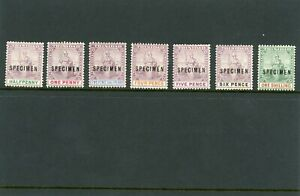 Trinidad Queen Victoria 1896 stamp set (SG 114-121) Specimen overprints Mint
