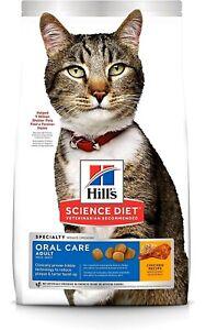 Hills Science Diet Adult Oral Care Chicken Recipe Dry Cat Food 4KG Bag