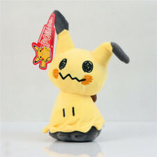 Pokemon Center Sun and Moon Mimikyu Soft Plush Toy 10.5 inch Stuffed Doll