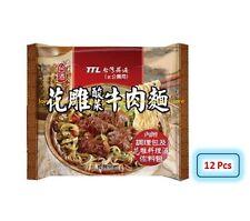 12 Pack x 200g- TTL Sauerkraut Beef Flavor Instant Noodles 台灣菸酒公賣局 花雕酸菜牛肉麵 (12包)