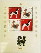 CHINA 2018 -1 China New Year of Zodiac Dog 4V gift mini-pane