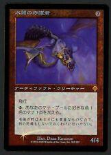 ***1x FOIL Japanese Lotus Guardian*** MTG Invasion -Kid Icarus-