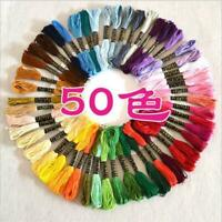 50pcs Cross Stitch Cotton Embroidery Thread Yarn Floss Sewing Skeins Craft YD