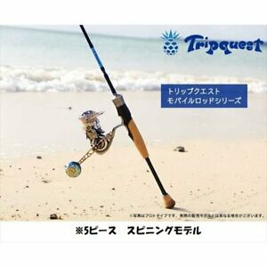 Crazy Ocean TQ Mobile Rod Spinning TQ45 S615L 5 Piece  Ship From Japan