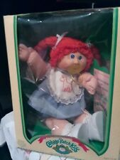 1984 VINTAGE Coleco Cabbage Patch Kids Red Braids Girl & Paci HM #4  New in box