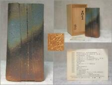 PV08 Kato Jun Japanese seto ware ceramic vase signed 淳 w/box