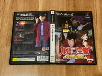 JAPAN Ver PS2 PlayStation 2,Lupin the 3rd: Treasure of the Sorcerer King